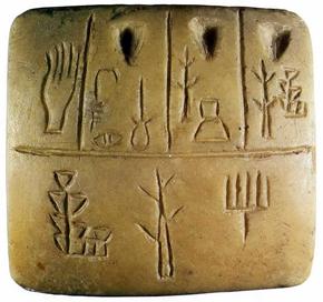 Resultado de imagen de Los primeros indicios de la escritura